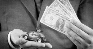 пари от обезщетение